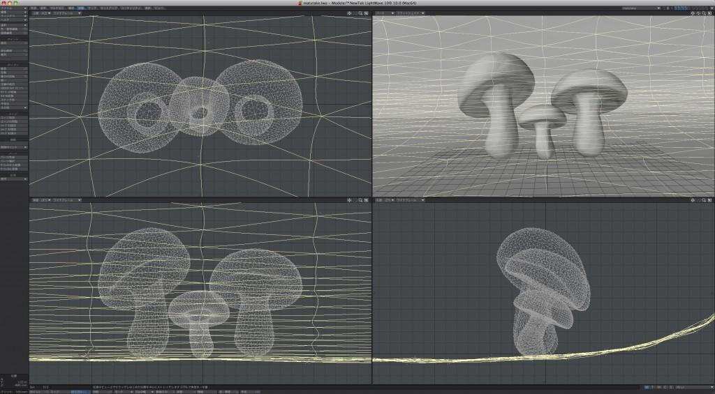 LightWave 3D Ver.10