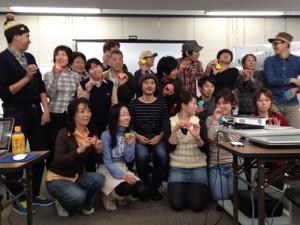 東京Webデザインスクール