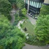 KATAGAMI Style世界が恋した日本のデザイン