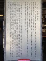 横浜 浜虎の「鴨香る醤油味」