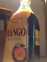 千疋屋のマンゴージュースを頂く